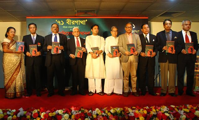 Bashundhara Publications launches \'71 Birgatha\'