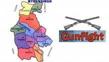 BNP activist injured in Mymensingh cop's firing