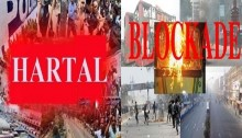 20-party\'s Hartal enters 3rd day