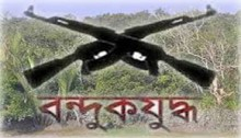 3 robbers killed in Bagerhat \'gunfight\'