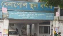 BGB seizes Indian Goods worth Tk. 1.25 crore in Benapole