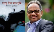 Emdadul Haque Milon wins City Ananda Alo Award