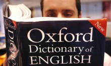 Oxford Dictionaries add \'Janky,\' \'EGOT\' and \'Ridesharing\'