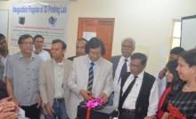 Rajshahi University gets country\'s first 3D printing lab