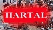 Hartal extended till 6am Friday
