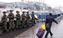 Nine hurt in China station knife attack