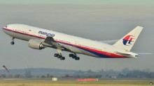 MH370: Missing Malaysia Airlines flight \'will be found\'