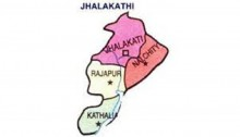18 sued over arson attack on land office in Jhalakati