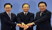 South Korea, Japan, China to meet on three-way cooperation