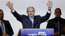 Netanyahu\'s Likud Party Wins Israeli Election