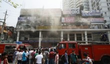 Fire breaks out in city Shopping mall