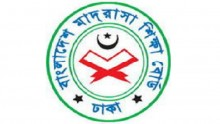 Postponed Dakhil exam of March 11 now on April 3