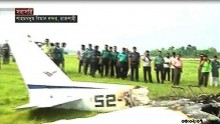 Training aircraft crash kills 1 pilot in Rajshahi
