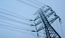 600MW more power to be imported from India