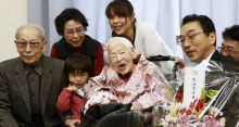 World\'s oldest person dies at 117