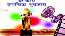 PM to hand over National Film Award, 2013