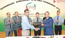 Bashundhara Group teams up with Golf Federation