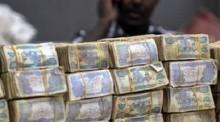 Kenya shuts Somali-linked money transfer firms