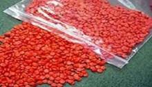 31,000 Yaba tablets seized in Teknaf: held two