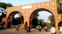 DU gets new entrance