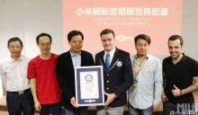 Xiaomi flash sale sets new Guinness World Record