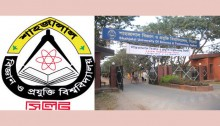 SUST VC confined over teachers\' resignation