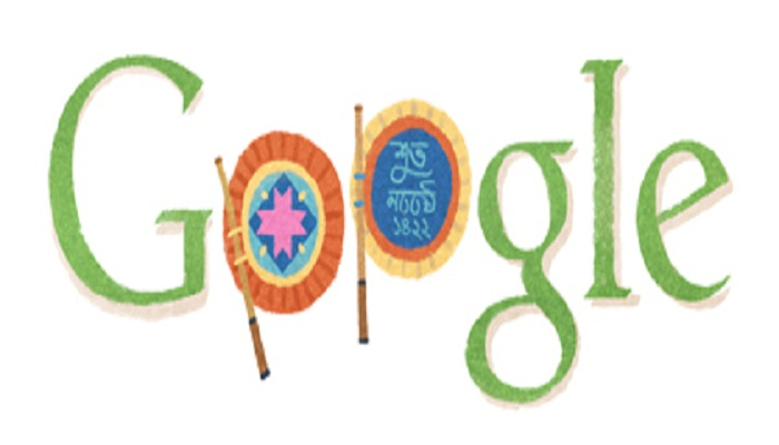 Google celebrating Pahela Baishakh