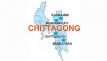 A new militant organisation discovered in Ctg
