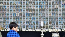 Sewol disaster: South Korea remembers ferry dead