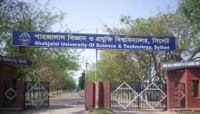 35 teachers including Dr. Zafar Iqbal resign