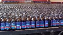 1,200 bottles of Phensedyl recovered in Rajshahi