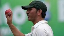 Bangladesh lost four wickets; Pak comeback