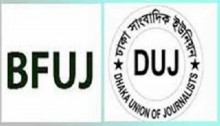 DUJ calls for reviving \'Newspaper Employees (Services Condition) Act, 1974\'