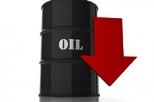 Oil prices lower after rally
