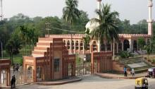Teachers of JU CSE department submit mass resignation