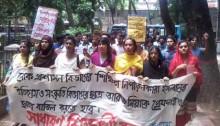 Student expelled from JnU for harassing female teacher