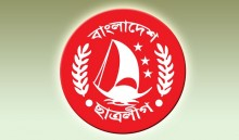 BCL central committee council on July 25, 26