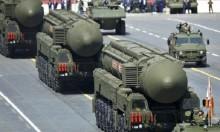 Russia stages massive WW2 parade despite Western boycott