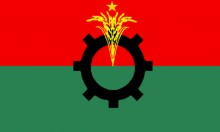 BNP blames govt for rise in human trafficking