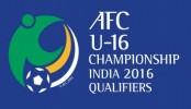 AFC U-16 Qualifiers: Bangladesh to face UAE Friday