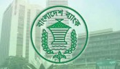 Bangladesh Bank to launch 2nd 5-yr strategic plan tomorrow