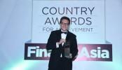 HSBC wins Best Foreign Bank in Bangladesh award