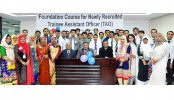 31st Foundation Course of TAO of FSIBL ends