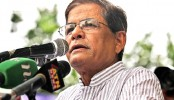 Get ready for movment: Mirza Fakhrul