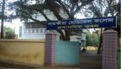 Satkhira doctors go on indefinite strike