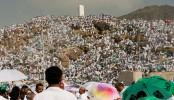 Muslim pilgrims gather for pinnacle of hajj in Saudi Arabia