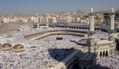 Hajj today