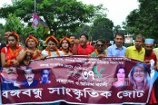 Bangabandhu Sangskritik Jote marks its 37th founding anniversary