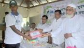 FSIBL Shobuj Upokul held in Kalapara