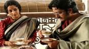Prosenjit, Raima to star in bolly flick 3 Dev